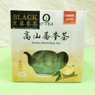 Black Buckwheat Tea Tea Bag