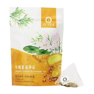 Organic Giner Buckwheat Tea
