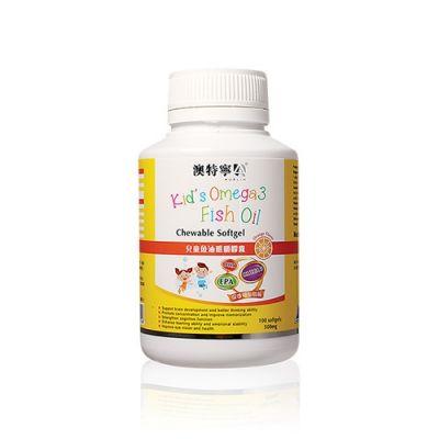 Kid's Omega3 Fish Oil Chewable Capsule 500mg