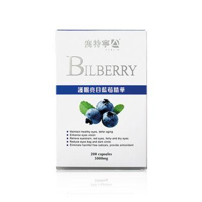 護眼亮目藍莓精華 5000mg
