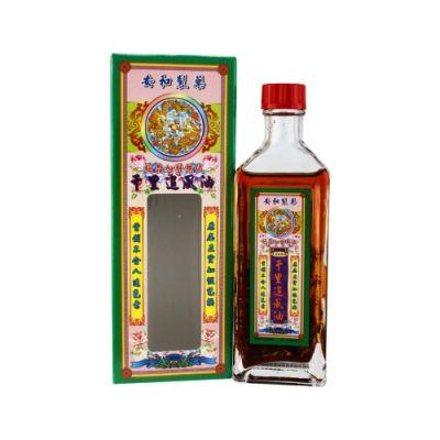 Herbal Medicine Chi Len Oil