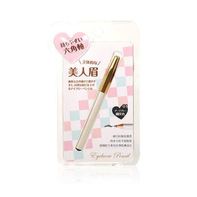 Eyebrow Pencil #01 Gray