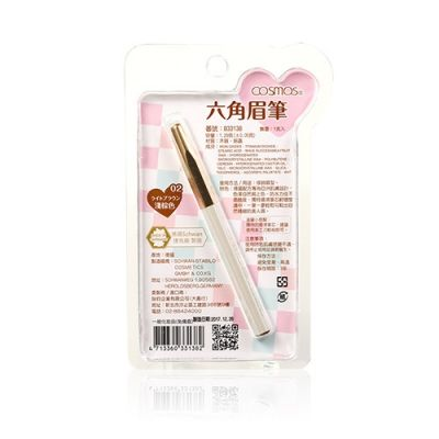 Eyebrow Pencil #02 Brown