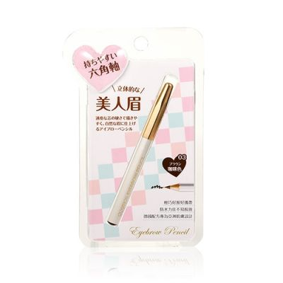 Eyebrow Pencil #03 Drak Brown