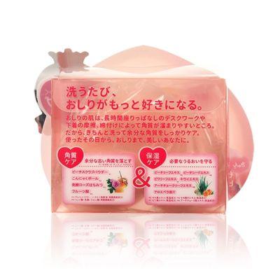 蜜桃美臀皂