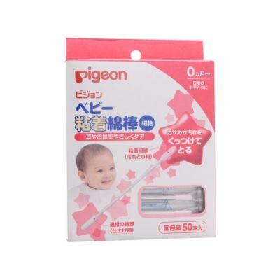 Pigeon 婴儿黏性棉棒