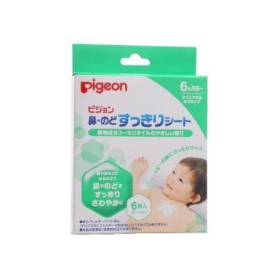 Pigeon 婴儿舒鼻贴6片(胸口用)