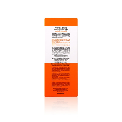 Brightening UV Sun Block SPF50+ PA+++
