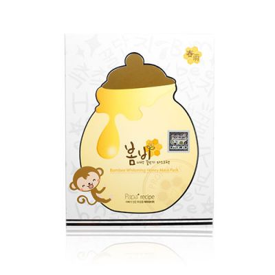 Bombee Whitening Honey Mask Pack