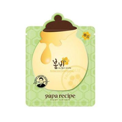 Bombee Green Honey Mask Pack