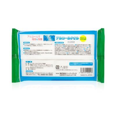 酒精消毒濕紙巾 (200mm x 300mm)
