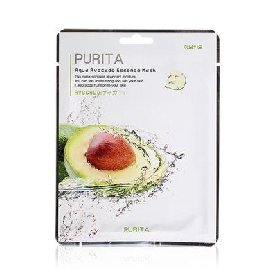 [Buy 2 get 1 free] Aqua Avocado Essence Mask