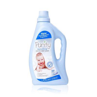 PURITY 蓓雷寶寶 孕嬰敏感肌膚洗衣液