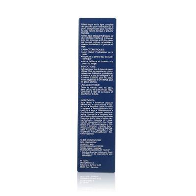 水芙蓉玻尿酸補濕面膜
