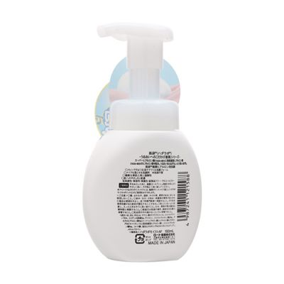HADA LABO Moisturizing Foaming Wash