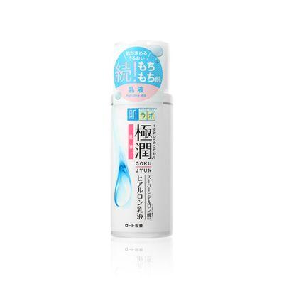 肌研 極潤透明質酸乳液