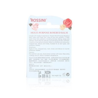 Multi-Purpose Rosebud Balm