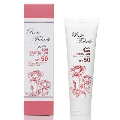 清爽輕透防曬乳液 SPF50