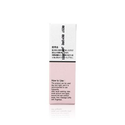 YUMEI Caviar Ultra Smoothing Eye Treatment