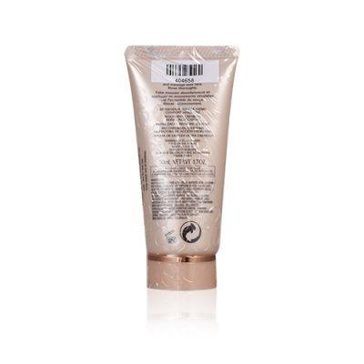 Benefiance Shiseido Extra Creamy Cleansing Foam