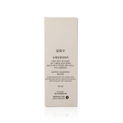 Sulwhasoo Gentle Cleansing Water