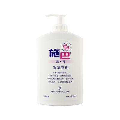 Dry Skin Wash