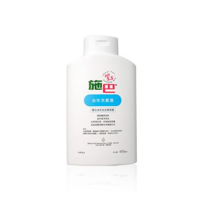 Oily Scalp Shampoo