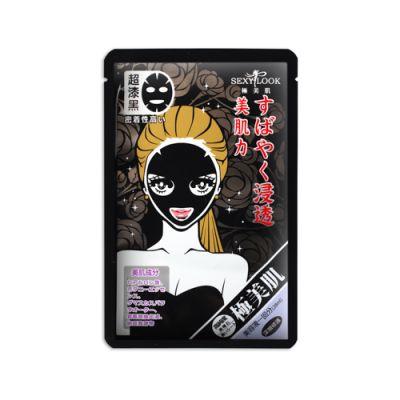 Repairing Black Mask