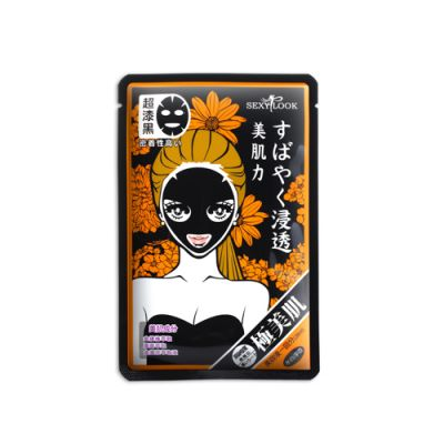 Intensive Whitening Black Facial Mask