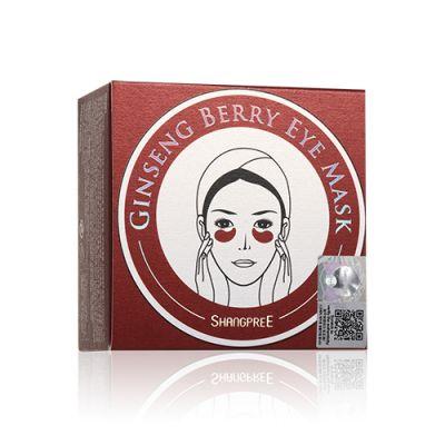 Gingseng Berry Eye Mask