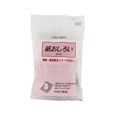 粉底吸油紙(粉紅色) #002