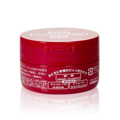 尿素润手霜 (红罐)