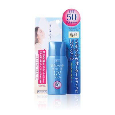 專科強力防曬啫喱 SPF50 PA+++