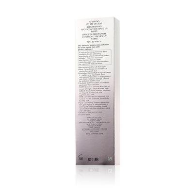 高效防曬妝前底霜 SPF 35 - Ivory