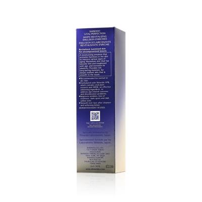 活肌補濕乳液 (滋潤型)