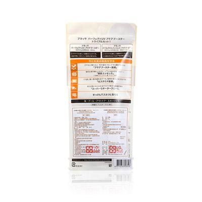 安耐曬 完美超防水防曬乳液 + 妝前底霜 (60ml+15g)