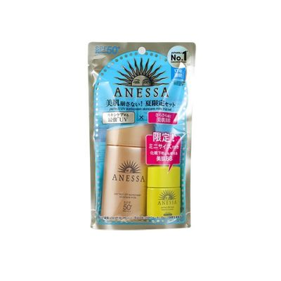 Anessa Perfect UV Sunscreen Skincare Milk Trail Set