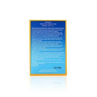 全天候抗禦防曬乳液 SPF50+ PA++++