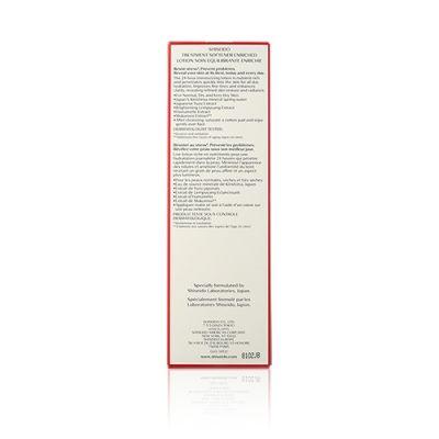 長效補濕防禦健膚水 (滋潤型)