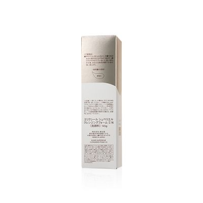Elixir SUPERIEUR Cleansing Foam II