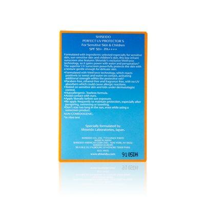極致抗禦防曬乳液SPF50+ PA++++ (敏感及嬰兒肌膚專用)