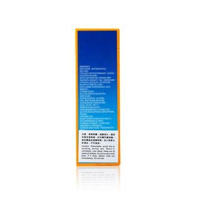 全天候感肌抗禦防曬乳液SPF50+ PA++++
