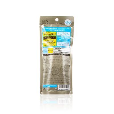 安耐曬 極防水美肌UV防曬乳液SPF50 PA++++