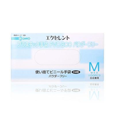 PVC即棄無粉安全手套PVC-200 (中碼)
