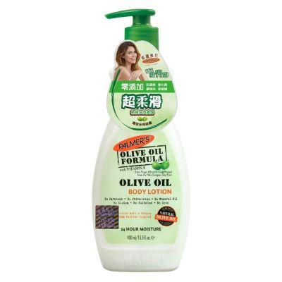 Olive Oil  Formula Body Lotion