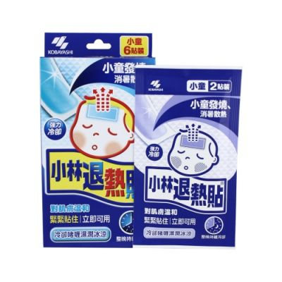 Cooling Gel Sheet (Children)