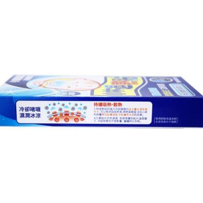 Cooling Gel Sheet (Children)
