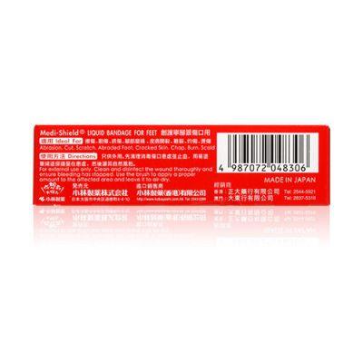 Sakamukea Medi-Shield Liquid Bandage(Foot)