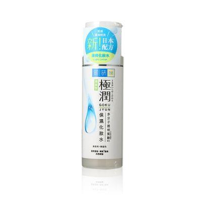 極潤 保濕化妝水(清爽型)