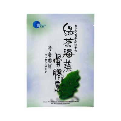 Green Tea,Seaweed,Collagen Facial Essence Mask